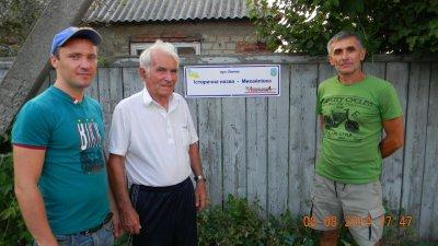 Відновлення історії селища