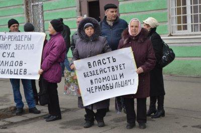 На Харківщині компанія московського олігарха відбирає земельні ділянки у чорнобильців-інвалідів